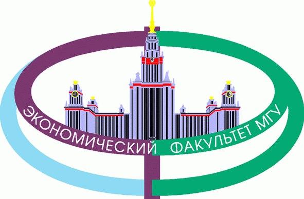 Эконом Фак МГУ