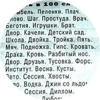 Rez-3-1